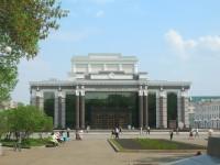 фото Пенза достопримечательности здание драматического театра.